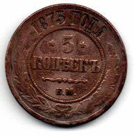 Russie  - 5 Kopeks 1873  -  état  TB - Russia