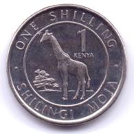 KENYA 2018: 1 Shilingi - Kenya