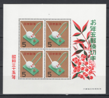 Giappone 1959 Y.T.BF48 **/MNH VF/F - Hojas Bloque