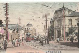 Cartolina / Postcard - Non Viaggiata - Unsent /  Tokio, Strada. - Tokyo