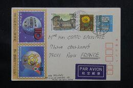 JAPON - Entier Postal Illustré + Compléments De Tokyo Pour La France En 1984 - L 70635 - Postales
