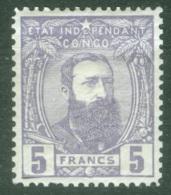 Congo Belge  11  *   TB  Mais FAUX - 1884-1894 Précurseurs & Leopold II