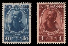 Russia / Sowjetunion 1949 - Mi-Nr. 1325-1326 Gest / Used - 1923-1991 URSS