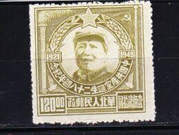 STAMPS-CHINA-NORTH-1949-UNUSED-SEE-SCAN - 1949 - ... Volksrepublik