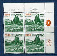Israël - YT N° 707 - Neuf Sans Charnière - 1978 - Unused Stamps (with Tabs)