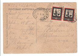 Sowjetunion , 6 Kopeken Lenin Trauerausgabe , Paar Auf Bedarfskarte - Briefe U. Dokumente