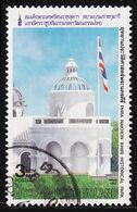 Thailand Stamp 1989 Thai Heritage Conservation (2nd Series) 3 Baht - Used - Tailandia