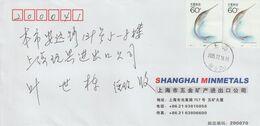 Chine. China 2005. Lettre Pour Shanghaï. Poissons. Fish - 1949 - ... République Populaire