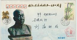Chine. China 1994 Bambous; - 1949 - ... République Populaire