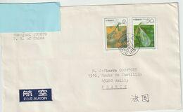 Chine. China 1993. Lettre Pour La France; Mante Religieuse. .Libellule.Dragon Fly. Praying Mantis - 1949 - ... République Populaire