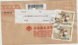 Chine. China 2004 Lettre De Pékin Pour Shanghaï - 1949 - ... République Populaire