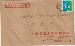 Chine. China 2004 Lettre Au Tarif Intérieur. - 1949 - ... République Populaire