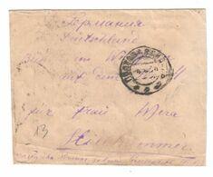 Sowjetunion , 1924 , Interessanter Kleiner Brief - Briefe U. Dokumente