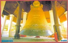 MYANMAR (BIRMANIE) / CLOCHE MINGUN BELL (avec PHILATELIE) - Myanmar (Burma)