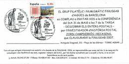 37506. Tarjeta Invitacion BARCELONA 2007. FINUSGAB, Aguas De Barcelona. Font Trinxeraire - 1931-Aujourd'hui: II. République - ....Juan Carlos I