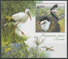 UKRAINE.  CIGOGNE BLANCHE - Picotenazas & Aves Zancudas