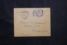 MAROC - Enveloppe Du Gouvernement Chérifien De Rabat Pour Kasserine ( Tunisie ) En 1947 - L 70739 - Briefe U. Dokumente