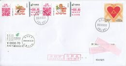 China 2020, COVID-19 ATM On Postal Used Pre-Satmped Envelope From Beijing To Macau With Top Up ATM, Arrival Chop On Back - Brieven En Documenten