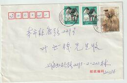 Chine. China .2003. Tarif Intérieur - 1949 - ... République Populaire