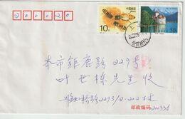 Chine. China .2003. Tarif Intérieur. Abeille.Bee. Emission Avec La Suisse. Joint Issue With Switzerland - 1949 - ... République Populaire