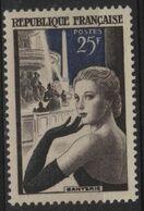 FR 1477 - FRANCE N° 1020 Neuf** La Ganterie - Francia