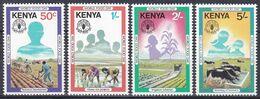 Kenia Kenya 1981 Organisationen UNO ONU Ernährung FAO Landwirtschaft Reis Rice Bewässerung Viehzucht, Mi. 201-4 ** - Kenia (1963-...)