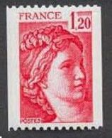 France N°1981B Neuf ** 1978 - Unused Stamps
