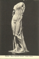 Roma - Museo Nazionale Romano - Venere (antica) - Sculptures