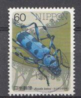 Japon 1986   Mi.nr. 1693  Insekten   Oblitérés / Used / Gestempeld - 1926-89 Emperador Hirohito (Era Showa)
