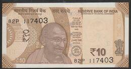 India 10 Rupees 2018 P109   Letter S UNC - India