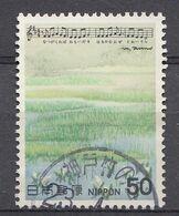 Japon 1980   Mi.nr. 1431  Japanischer Lieder   Oblitérés / Used / Gestempeld - 1926-89 Emperador Hirohito (Era Showa)
