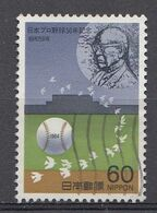 Japon 1984  Mi.nr. 1611  Basseball   Oblitérés / Used / Gestempeld - 1926-89 Emperador Hirohito (Era Showa)