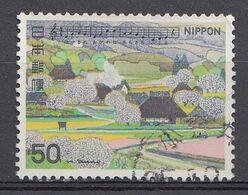 Japon 1980  Mi.nr. 1419  Japanische Lieder   Oblitérés / Used / Gestempeld - 1926-89 Emperador Hirohito (Era Showa)