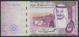 Saudi Arabia 5 Riyals 2017 P38b UNC - Saudi Arabia