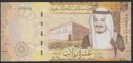 Saudi Arabia 10 Riyals 2017 P39b UNC - Saudi Arabia