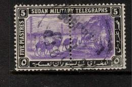 SUDAN 1898 5p Military Telegraph Stamps SG T15 U #BJX16 - Soudan (...-1951)