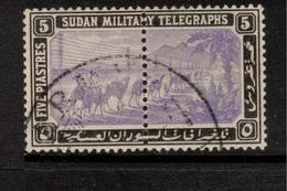 SUDAN 1898 5p Military Telegraph Stamps SG T9 U #BJX08 - Soudan (...-1951)