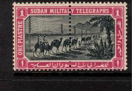 SUDAN 1898 1p Military Telegraph Stamps SG T7 HM #BJX04 - Soudan (...-1951)
