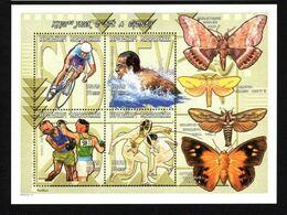 Olympische Spelen 2000 , Madagaskar - Blok  Postfris - Verano 2000: Sydney