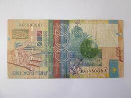 Kazakhstan 200 Tenge 2006 Banknote - Kazakistan