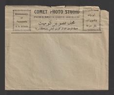 Egypt - Vintage Envelope - COMET PHOTO STUDIO - Alexandria - Covers & Documents