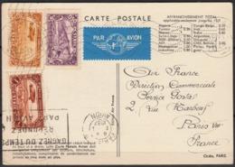 CPA De AIR FRANCE  Postée à DAMAS Syrie Cachet  PARIS AVION  Le 7 1 1937   Y.T.239A + Poste Aérienne Y.T.50A Et 51 - Airmail