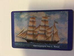 (29-08) Greece - Sail Ship - ネコ -Carte Tephone / Phonecard / Telefonkarte / Carta Telefonica / Tarjeta Telefónica - Army