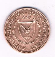 5 MILS 1963 CYPRUS /6788/ - Cipro