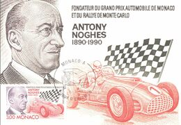 FDC N°1716 Anthony NOGUES - Maximum Cards