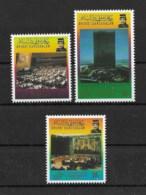Brunei 1995 50 Jahre UNO Mi.Nr. 493/95 Kpl. Satz Postfrisch ** - Brunei (1984-...)