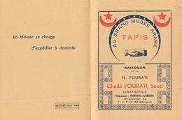 Dépliant Publicitaire-Au Grand Musée Arabe De Kairouan-Chedli Fourati    L3126 - Werbung