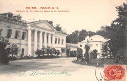 CPA   RUSSIE POLTAVA Le Palais Du Pr Kotchoubey - Russland