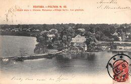 CPA   RUSSIE POLTAVA  Village Beliki - Russland