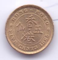 HONG KONG 1965: 5 Cents, KM 29.1 - Hong Kong
